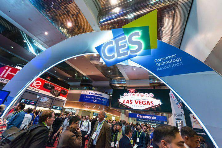 consumer technology association show